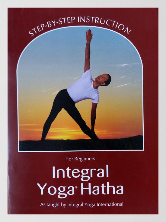 Интегрална хатха йога – английска версия